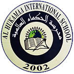 Al Hukamaa International School Jeddah